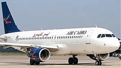 هبوط أضطراري لطائرة إير كايرو المتجهة إلى الإسكندرية