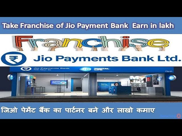 How To Apply For New Jio Payments Bank/Account Franchise