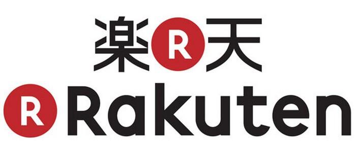 Dịch vụ bán hàng online ở Nhật Bản diiho.com