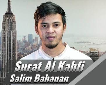 Download Murottal Al Kahfi Salim Bahanan Mp3