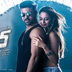 Ram charan's Dhruva movie wallpapers-thumbnail