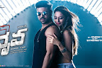Ram charan's Dhruva movie wallpapers-thumbnail-cover