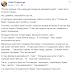 Що найкраще росте в Росії