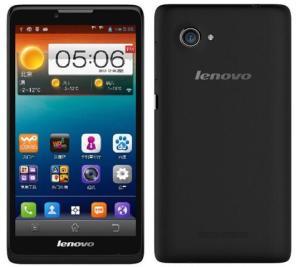 Firmware Lenovo A880