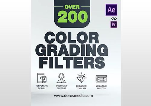 قوالب افكت حزمة من فلاتر تصنيفات الالوان الاحترافية لبرنامج الافترافكت After Effects Templates 200 Color Grading Filters