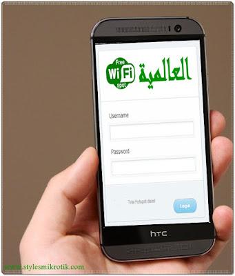 hotspot-mobil-mikrotik-free
