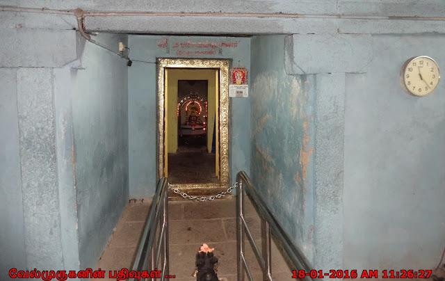 Gerugambaakkam Shiva Temple