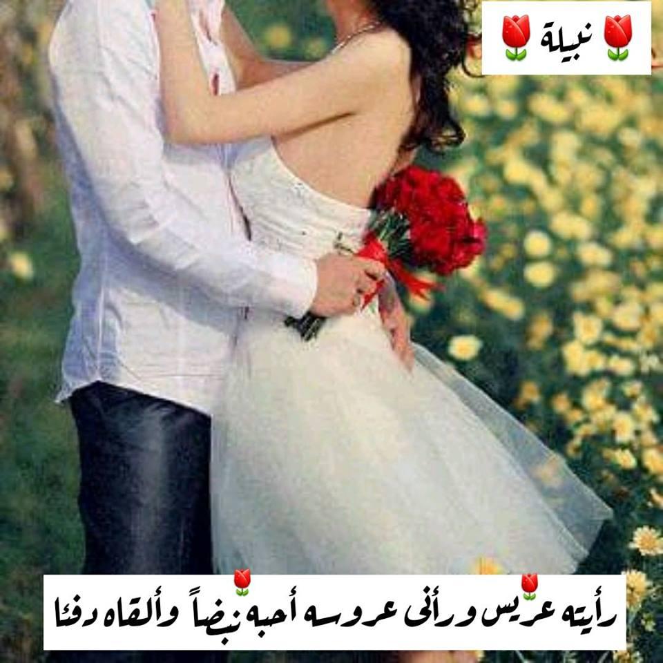 مجلة إنها كلماتى أنا الالكترونية الادبية رأيته عريس ورأنى عروسه خواطر نبيلة محمود خليل