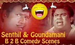 Chokka Thangam | Goundamani And Senthil Mega Hit Movie Full Comedy Scenes | Chokka Thangam
