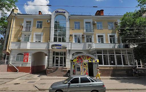 Дом №9 на бульваре Ленина в Симферополе