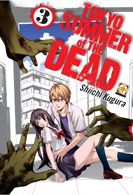Tokyo Summer of the Dead #3