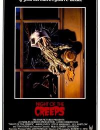 Night of the Creeps | Bmovies