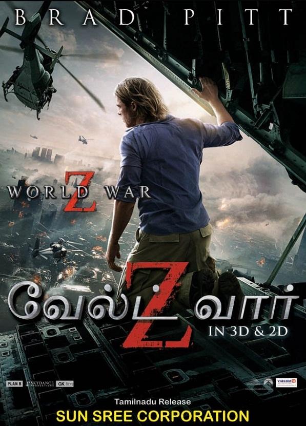 300 Tamil dubbed new Movie 2015 list