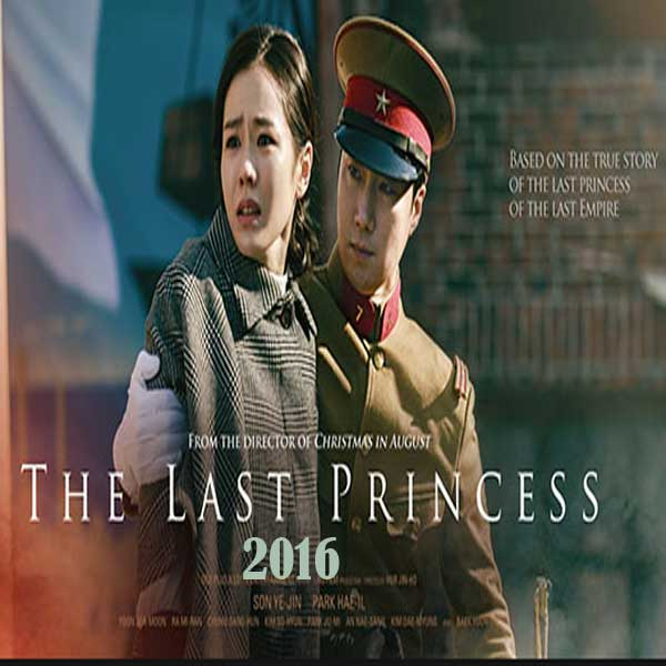 The Last Princess, Film The Last Princess, The Last Princess Synopsis, The Last Princess Movie, The Last Princess Trailer, The Last Princess Review, Download Poster Film The Last Princess 2016