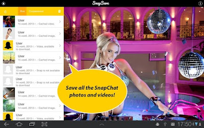Snapsave For Snapchat APK