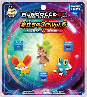 Monster Collection 20th Anniversary Products Starter Set Vol.6 Kalos Region