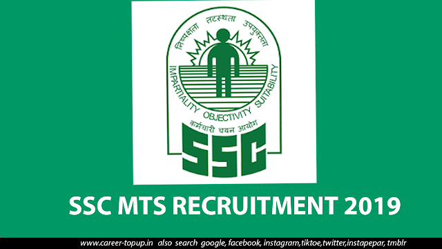 SSC MTS 2019 Recruitment - Apply Online for 8000 Multitasking Staff Vacancies