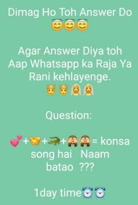 hindi paheliyan for whatsapp,