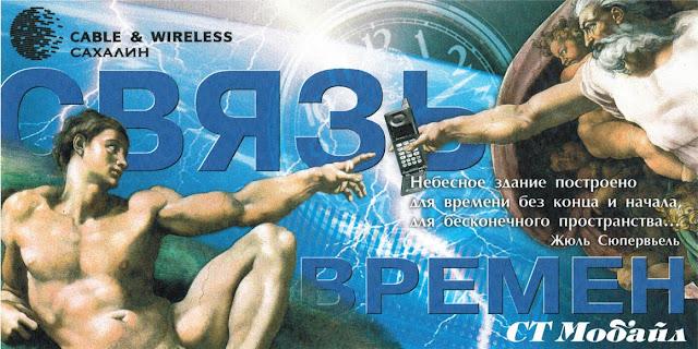 Album 2017 | RAIRIDA-Company-About | Company-RA-Products-1992-1999
