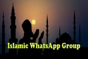islamic_whatsapp_group