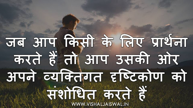 best quotes on life in hindi  best motivational quotes in hindi  best sad quotes in hindi  best love quotes in hindi  best quotes in hindi with images  best shayari in hindi  best quotes in hindi on friendship  best quotes in hindi for facebook