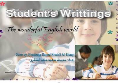 قصص انجليزية للمبتدئين pdf