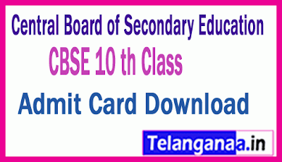 Central Board of Secondary Education CBSE Class 10 Admit Card Download
