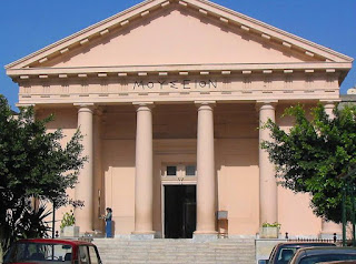 The Graeco-Roman Museum In Alexandria - Egypt