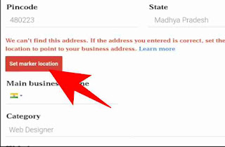 Google my business account kaise banaye 4