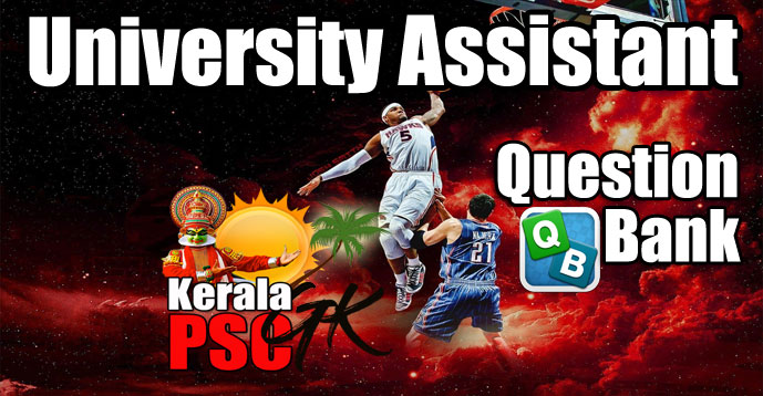 Download University Assistant Question Bank PDF | Kerala PSC GK | 1