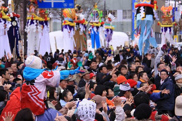 Yokote Bonden Snow Festival, Akita