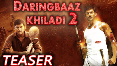 Daringbaaz Khiladi 2 2015 Hindi Dubbed WEB HDRip 480p 350mb south indian movie daringbaaz khiladi 2 Hindi Dubbed compressed small size free download or watch online at https://world4ufree.ws