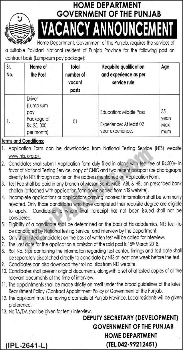 Home Department Government of Punjab Latest NTS Jobs 2018