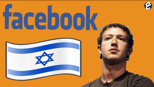 مارك زوكربيرج: مؤسس فيسبوك ينضم لمجموعة إسرائيلية