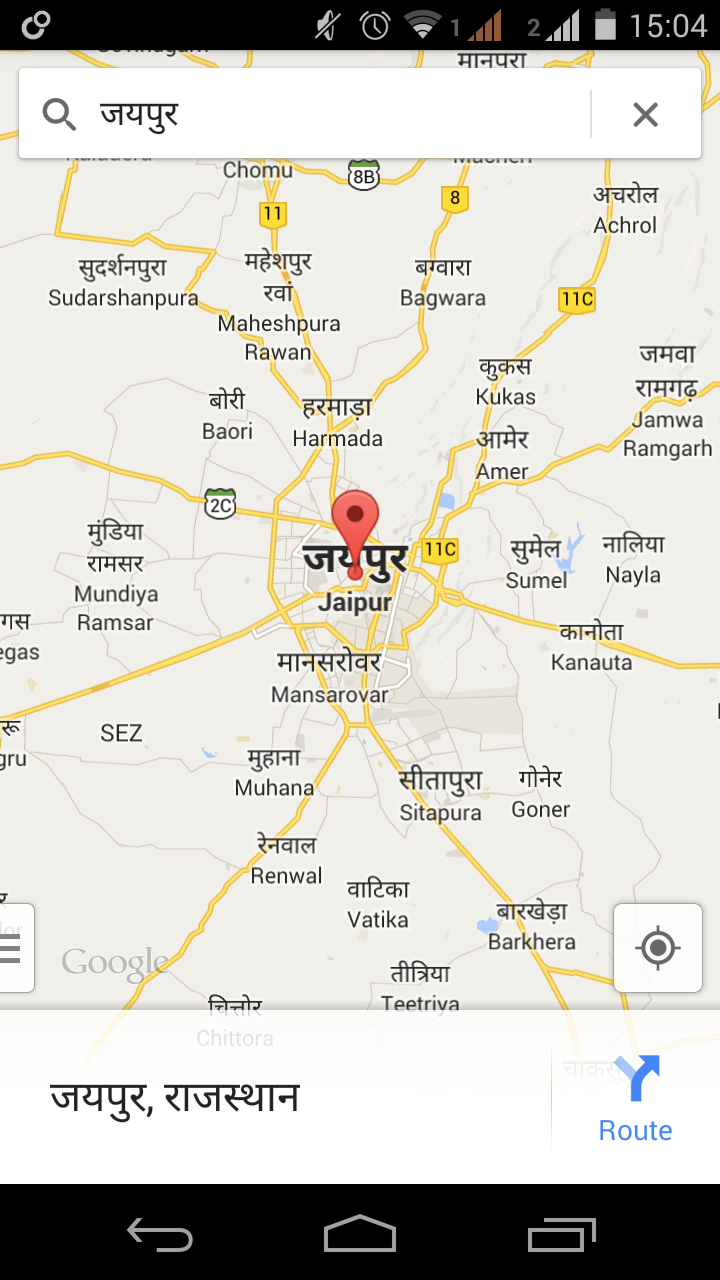 हिंदी गूगल मेप