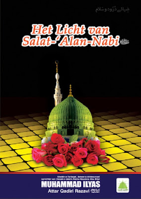 Het Licht van Salat-'Alan-Nabi pdf in Dutch by Maulana Ilyas Attar Qadri