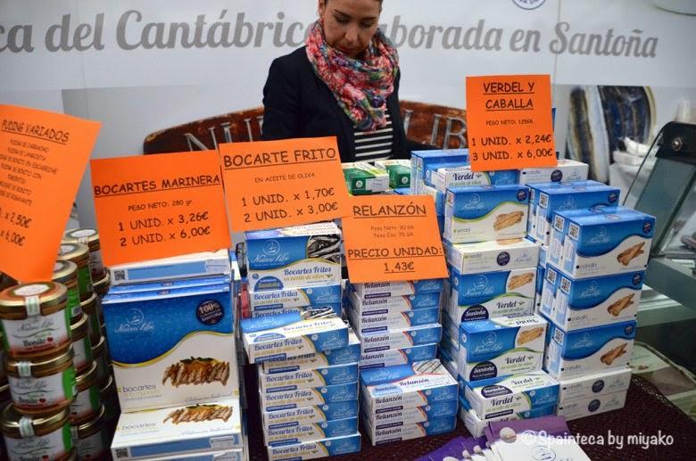 Anchoa de Santoña 高級アンチョビの村サントーニャの展示販売