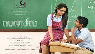 [2016] Pencil HD Tamil Full Movie Online