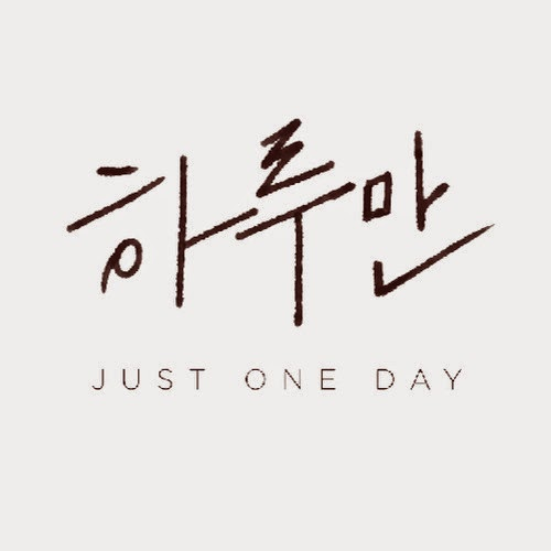 Bts 방탄소년단 Just One Day Hangul Romanization English