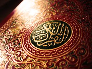 لفظة وردت في القران تعني منهاج الله وطريقته من 4 حروف