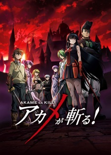 Akame ga Kill! BD Subtitle Indonesia Batch