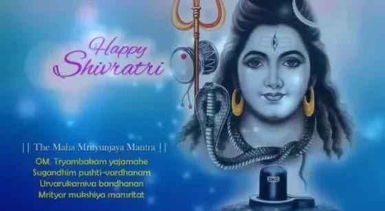 Happy Maha Shivratri Images Hd