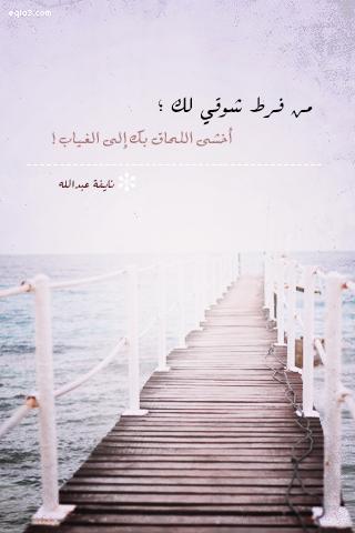 اجمل كلام في الحب