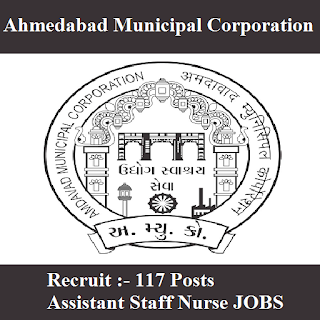 Ahmedabad Municipal Admit Card Download
