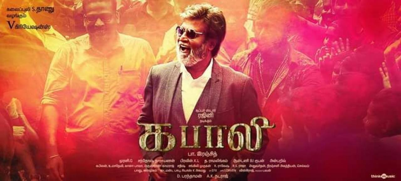 tamil movie kabali free download tamilrockers