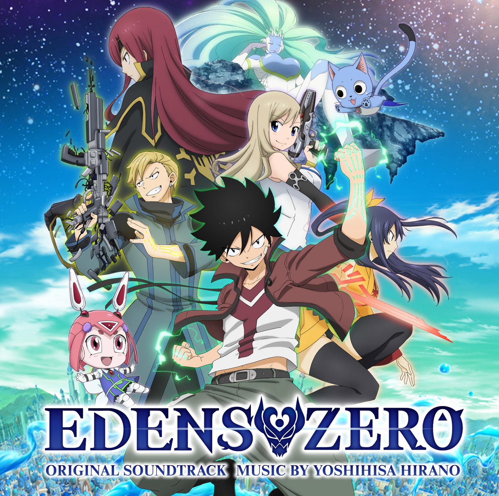 EDENS ZERO オリジナル・サウンドトラック