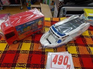 トミカ トラック フェリー 490円