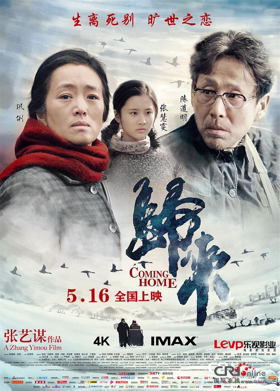Pennsylvasia Chinese Movies Goodbye Mr Loser Ťæ´›ç‰¹çƒ¦æ¼ Coming Home Ž'来 In Pittsburgh Through October 29