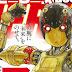 En enero llegará Atom: The Beginning por Panini Manga México; saldrá cada dos meses