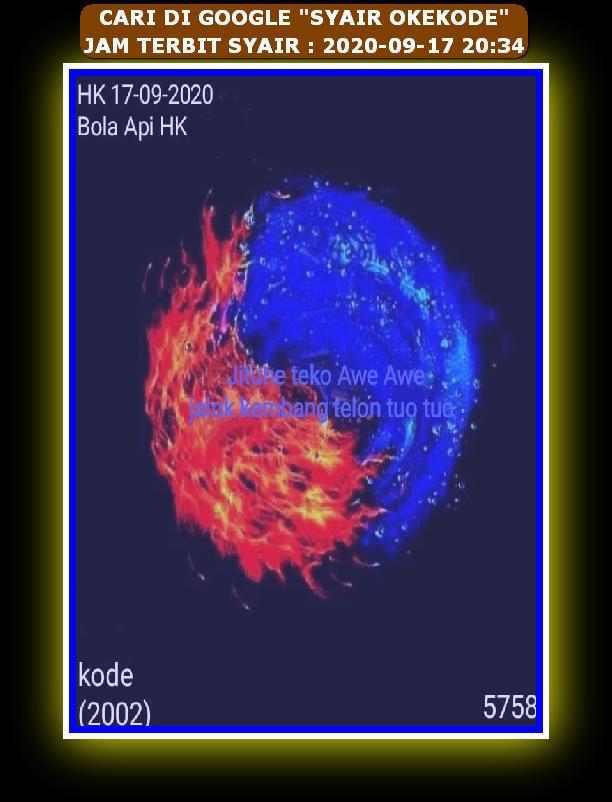 Kode syair Hongkong Kamis 17 September 2020 22